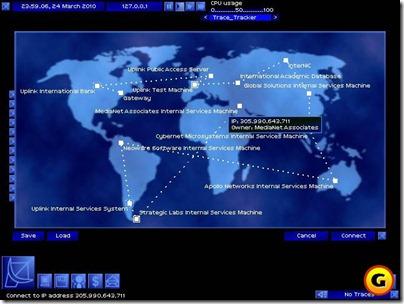 uplink_790screen002